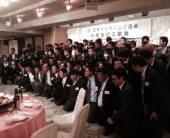 日本コーティング協会